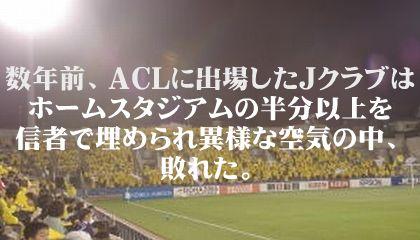 acl07sf2[1].jpg